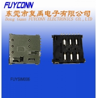 Cheap 1 AMP Female H1.37 7 Pin Card Connector With CD Pin wholesale