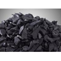 Cheap Rapid Adsorption Activated Carbon For Gold Recovery Coconut Shell Based wholesale