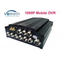 Cheap High Quality H264 4CH 1080P Multi Camera Vehicle DVR Recorder with FTP Customized function wholesale