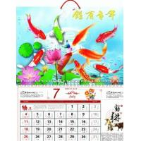 Buy cheap PLASTIC LENTICULAR 3D Lenticular Printing office table calender 3d desk calender from wholesalers
