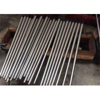 Cheap Seamless Tube Rolling Mill Parts , Stainless Steel Pipe Appliance Spares wholesale
