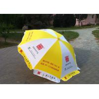 Cheap Yellow And White Big Outdoor Umbrella , Commercial Custom Market Umbrellas wholesale