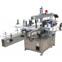 Cheap Square bottle double side horizontal labeling machine regular or irregular container for sale