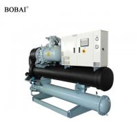 Buy cheap China rubber extruder operator using water cooled unit for industry from wholesalers
