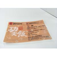 Cheap Energy Saving Retort Pouch Packaging , Yang Zhou Fried Rice Retort Food Packaging wholesale