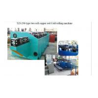 Cheap 110kw Motor Power Two Roll Mill Machine High Efficient For Copper Rod wholesale