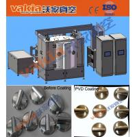 Cheap Brushed Gold Vacuum Magnetron Sputtering Coating Machine PVD TiN Coating Equipment wholesale