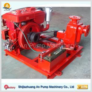 Cheap Deep suction electric self priming pump trailer wholesale