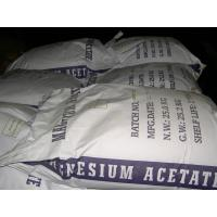 China Technical Pure 99% Magnesium Acetate crystal For ceramic tiles on sale