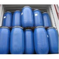 Cheap SLES (Sodium Lauryl Ether Sulfate) wholesale