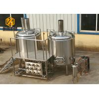 0.55kw Raker Small Brewery Equipment , 500L Mini Micro Brewing Systems