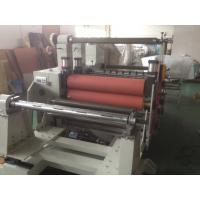 Cheap automatic Protective PE film roll lamination machines wholesale