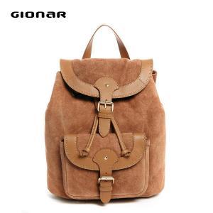Cheap Suede Handbag Leather Backpacks , Ladies Fashion Unique Purse Private Label wholesale
