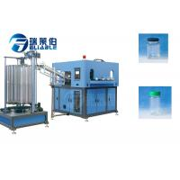 Buy cheap Straight Mineral Water Bottle Blowing Machine / Bottle Making Machine High from wholesalers