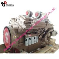 Buy cheap SuperPower KTA50-C1600 CCEC Cummins Engine For Industry Machinery,Large from wholesalers
