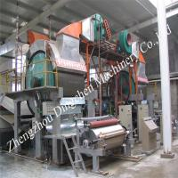 Buy cheap good sale! 2100mm high speed toilet roll making machine from wholesalers