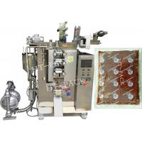 Cheap Ketchup / Skin Lotion Automatic Pouch Packing Machine , Vertical Form Fill Seal Machine wholesale