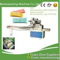 Cheap Hard Candy  Horizontal pillow flow pack packing machine with feeder wholesale