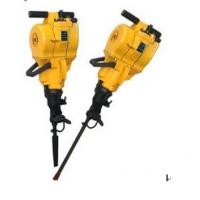 Cheap YN27C portable Internal-combustion rock drilling machine with good quality for sale wholesale