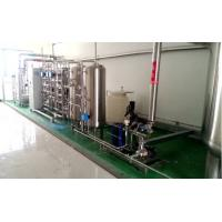 Cheap Auto Plc Control Ro Water Treatment System Commercial For Dolphin Pool Aquarium wholesale