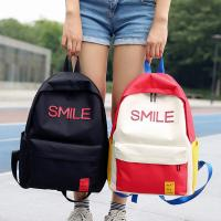 Buy cheap Large capacity men and women street shot stitching color backpacks fashion from wholesalers