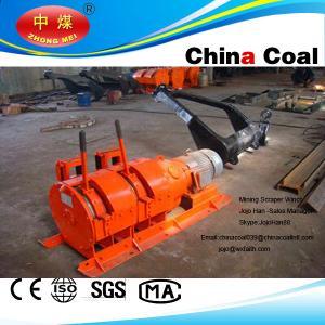 Cheap 2015 hot sell Mining scraper winch for coal mine wholesale