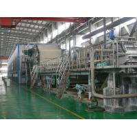 Cheap High speed/ Hot sell Carton paper  machine, Carton paper product line, Accept customization wholesale