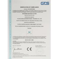YuYao Koko Internaional Trading Co., Ltd. Yuyao Coprite Water Treatment Factory Certifications