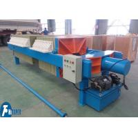 China Industrial Membrane Filter Press With Second Squeeze Function CE Certificated on sale