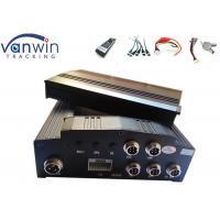 Cheap 4 Cameras HDD 4G  Bus Car Video Surveillance DVR Video Recorder and GPS Tracking wholesale