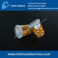 Cheap plastic thin wall molding with IML, 250g IML Plastic Box mould, thin-wall container mould wholesale