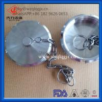 """Cheap Food Grade Blind Weld Nut With Chain Round Head Type 1/2""""-6"""" Diameter wholesale"""