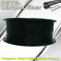 Cheap 3D Printer Filament 1.75mm PETG - Carbon Fiber Black Filament High Strength Filament wholesale