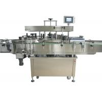 Cheap Square Bottle Automatic Sticker Labeling Machine 3 Faces Labeler High Speed wholesale