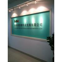 Shenzhen Sibo Industrial & Development Co.,Ltd.