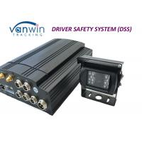 Cheap 4 channel 12V 24V HD Video Recorder MDVR With Driver Fatigue Monitoring System wholesale