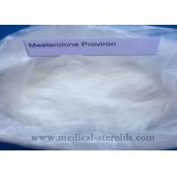Cheap Health Hormone Testosterone Anabolic Steroid Mesterolone Proviron Cas 1424-00-6 wholesale