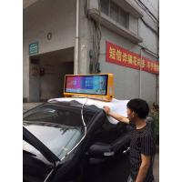 Cheap car display banner P5 wireless Taxi LED Display / taxi top led display wholesale