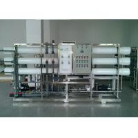 China One Stage RO Water Treatment System Purifier Drinking Water Plant on sale