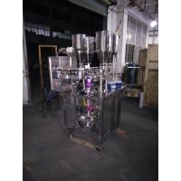 Cheap 220V 50hz Tea Packaging Machine , Eight Tea Packed At The Same Time wholesale