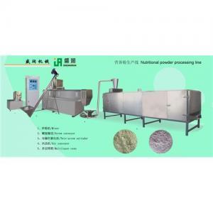 Cheap Nutritional powder processing line wholesale