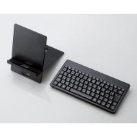 Cheap portable aluminium alloy shell mobile ipad bluetooth keyboards for tablets wholesale