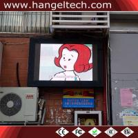 Outdoor P4mm Waterproof HD LED Screen Billboard for Advertising