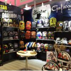 Hong Sheng Bags and Design Ltd.