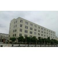 Guangzhou Yaoan Electronic Co.,ltd
