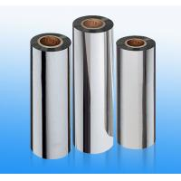 Cheap Soft Aluminized PET Film for Food and Medicine Packaging 7 Micron - 250 Micron wholesale