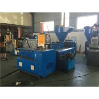 Buy cheap 3 Phase Plastic Recycling Pellet Machine , Industrial Plastic Granulator Easy from wholesalers
