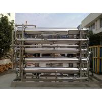 Cheap ISO Standard Commercial Reverse Osmosis System With Reverse Osmosis Water Filter wholesale