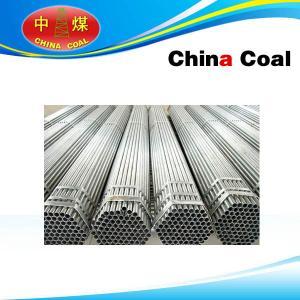 Cheap Hot Dip Galvanized Steel Tube wholesale