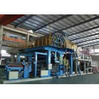 Cheap 2400mm Single Cylinder High Speed Tissue Hygienic Paper Making Machine wholesale